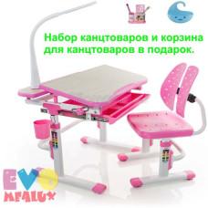 Детская парта и стул MEALUX EVO 05 с лампой