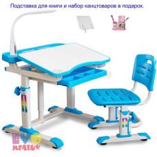 Детская парта и стул MEALUX BD-09 XL с лампой