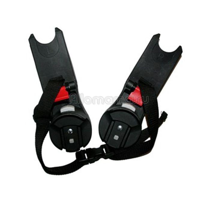 Lux /& Premier Car Seat Adapter Baby Jogger City Select Cybex Nuna Maxi Cosi
