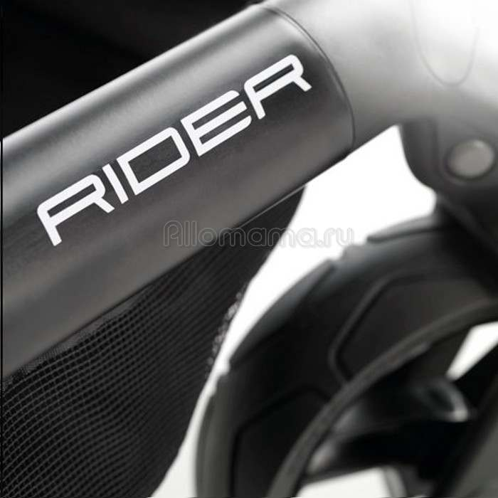 Прогулочная коляска JANE Rider